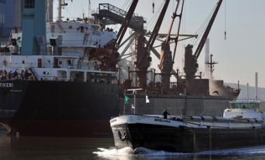Haropa, GIE des ports du Havre, Rouen et Paris
