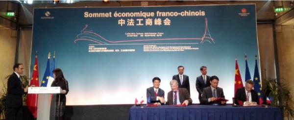 partenariat neoma chine